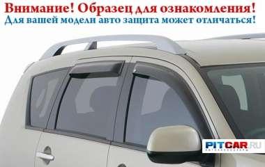 Дефлекторы окон  для Nissan Primera (2002-), черный, (2 шт.), Egr