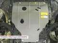 Защита топливного бака для Land Rover Freelander II (2006-)