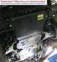 Защита картера, КПП для Subaru Tribeca (2007-)